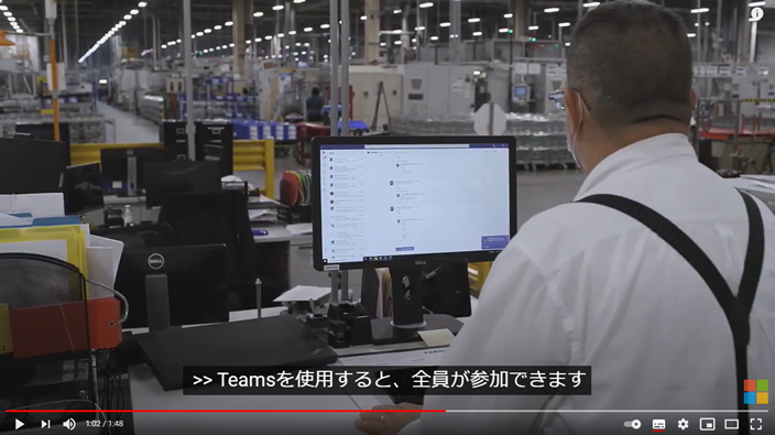 Teams を利用して会議を進行する様子