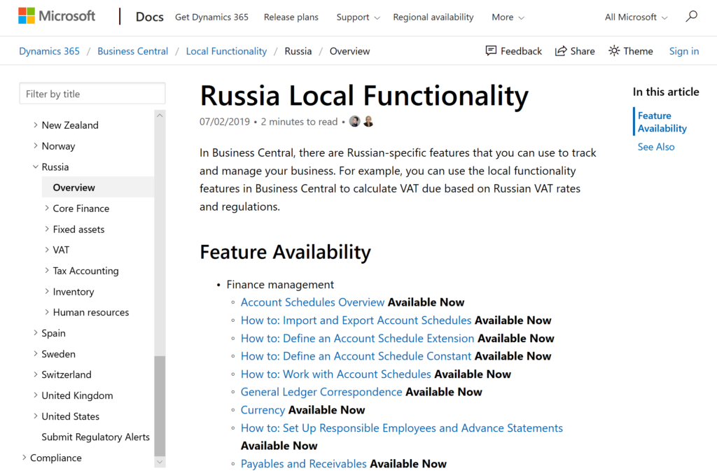 Screenshot of landing page for Russian local functionality.